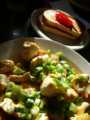 Beatterville - Tofu and Toast